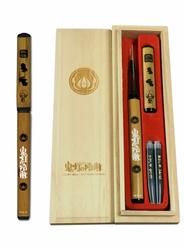 鬼灯の冷徹×あかしや天然竹筆ペン