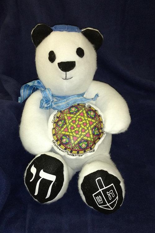 Hanukkah Keepsake Bear