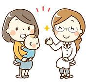 産後ケア.jpg