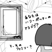 【終活】父のゴミ屋敷③~父は困っていました~