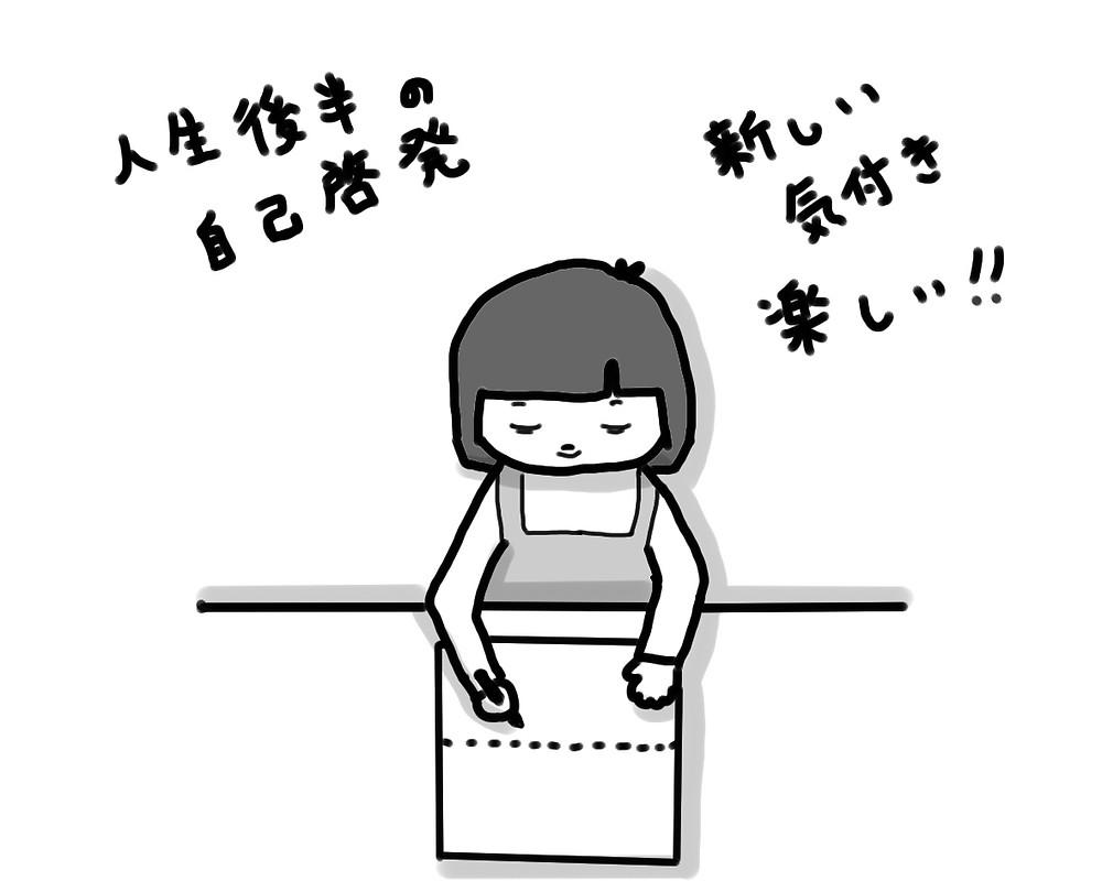 終活 マンダラエンディングノート