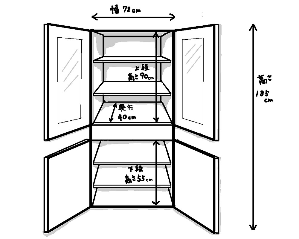 収納 食器棚の中の棚