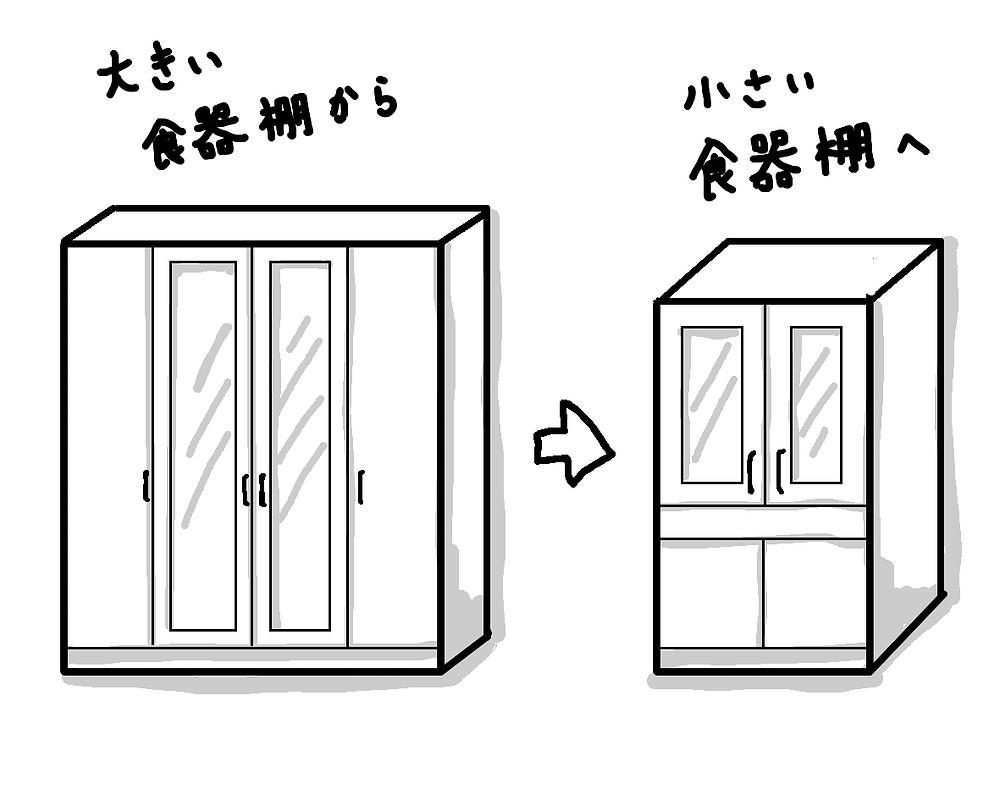収納 大きい食器棚と小さい食器棚