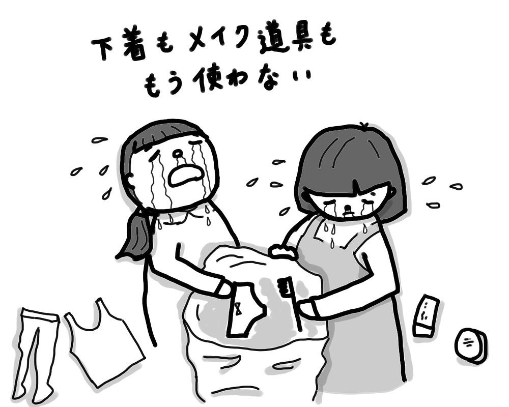終活 妹と大泣き