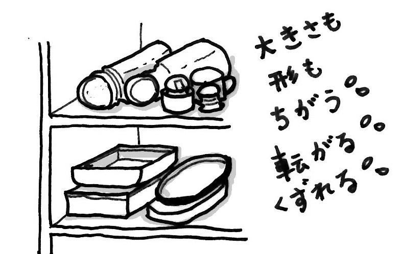 食器棚にあふれる弁当箱