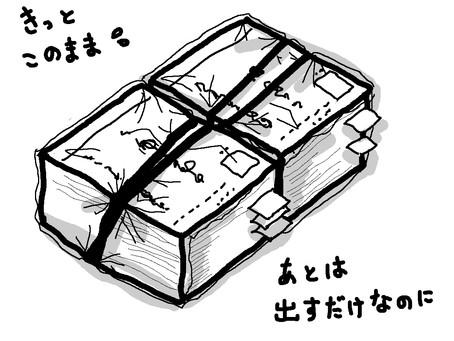【終活】父の年賀状のゆくえ