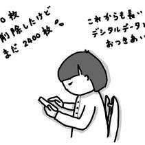 【整理収納】初参加!夜中カタフェス®