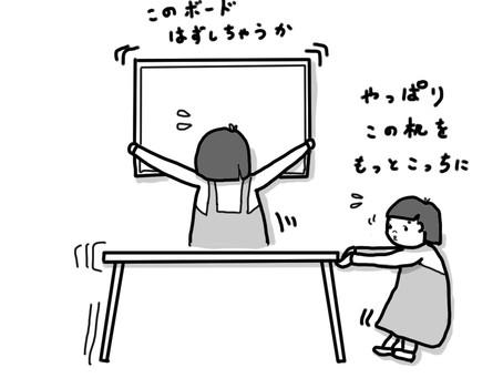 【整理収納】北海道整理収納トークしました!伊藤まゆりさんとの対談