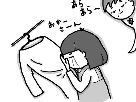 【終活】父のゴミ屋敷④~おわりのその後~