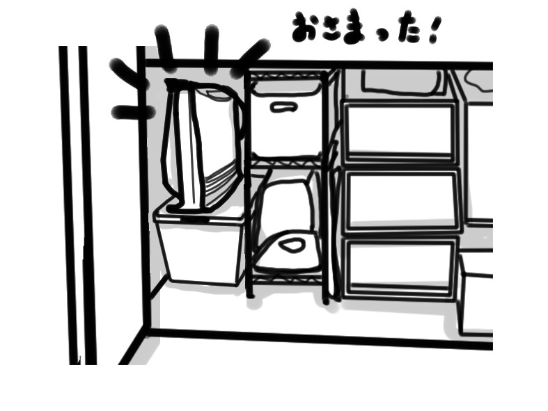 整理収納 ストーブ収納