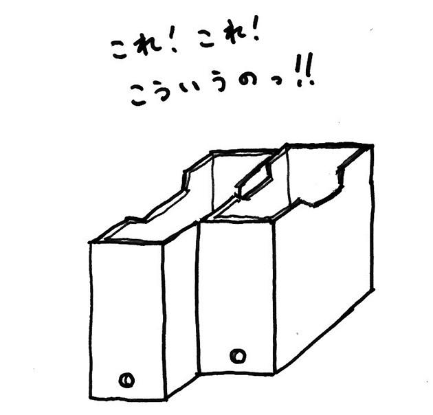 A4ファイルボックス
