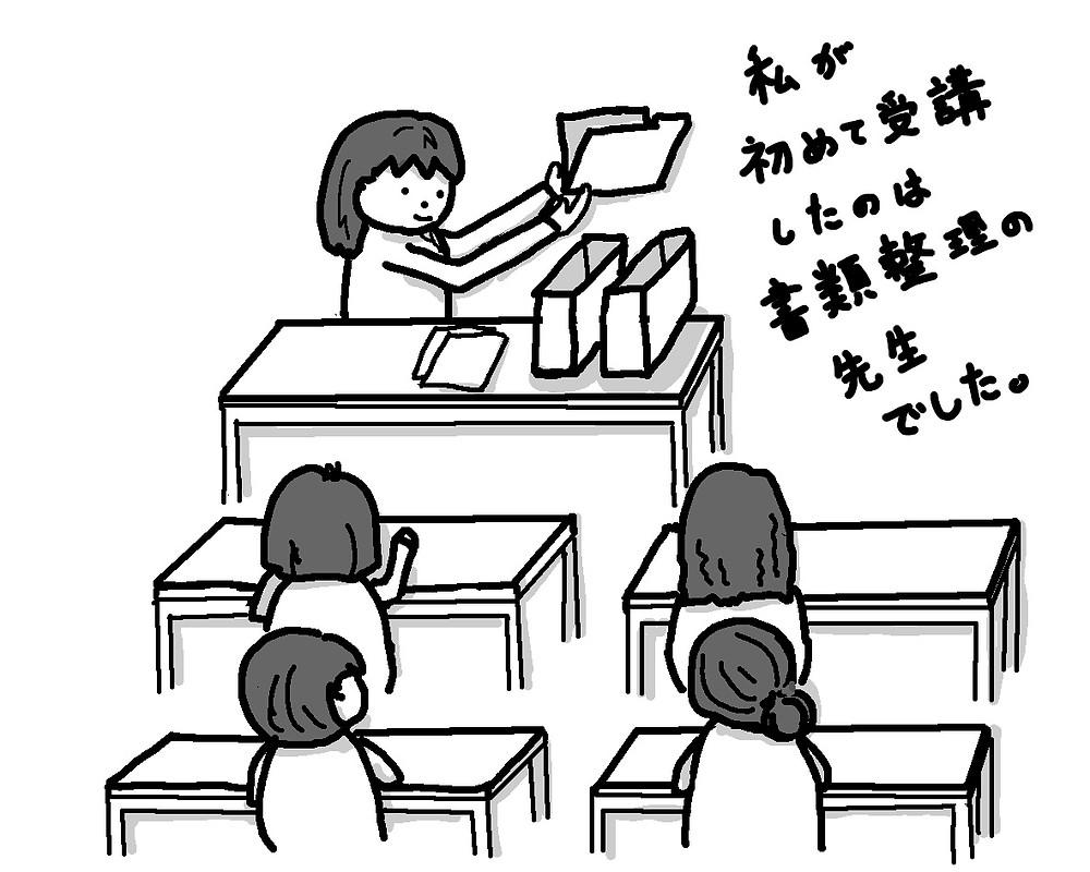 家庭教育学級