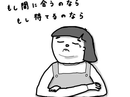 【終活】延命治療したいか?