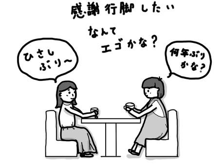 【終活】自分の余命って知りたい?