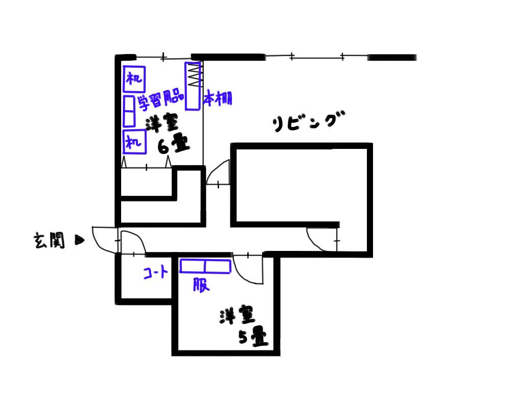 整理収納 子供部屋新しい配置