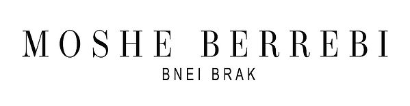 Logo Patisserie Moshe Berrebi