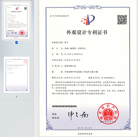 CN Design Patent