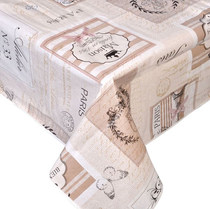 Τραπεζομάντηλα - Πετσέτες