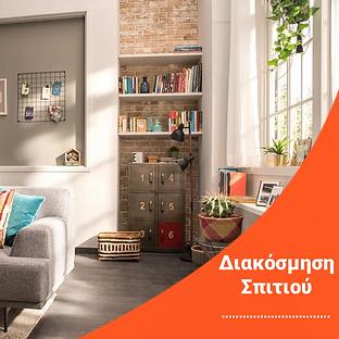 TM Andros ΜΠΟΥΡΑΤΖΗΣ