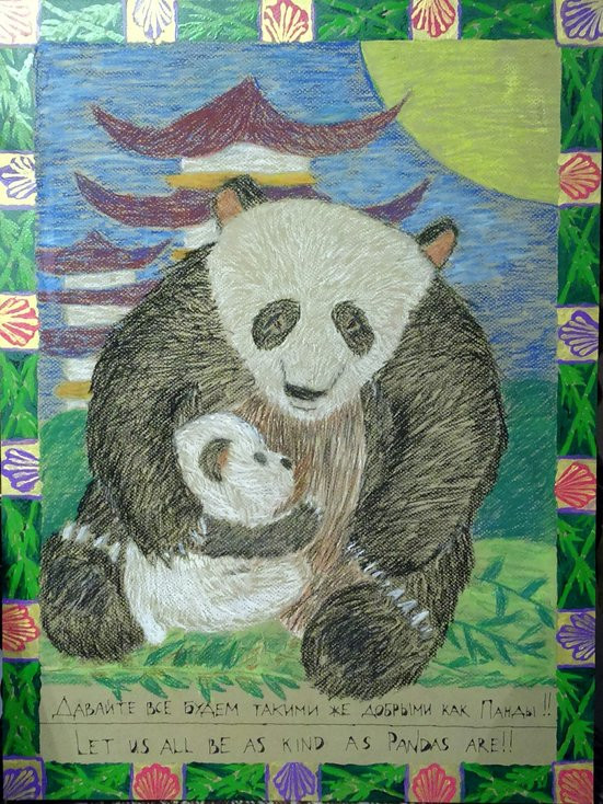Panda portrait.JPG