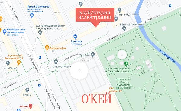map (1).jpeg