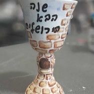 Athenian Wine Goblet