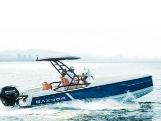 Saxdor 200 Blue Tangerine 4 sedute
