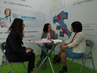 11thChina International Medical Tourism Fair
