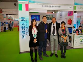 10th international medical tourism fair