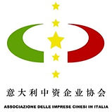 associazione delle imprese cinesi in ita