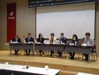 2020.01.20 Harvard University-KU Joint Conference-AI, Ethics&Data Governance(하버드대학교-고려대학교 공동 국제컨