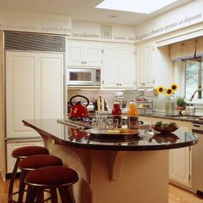 Kitchens4.webp