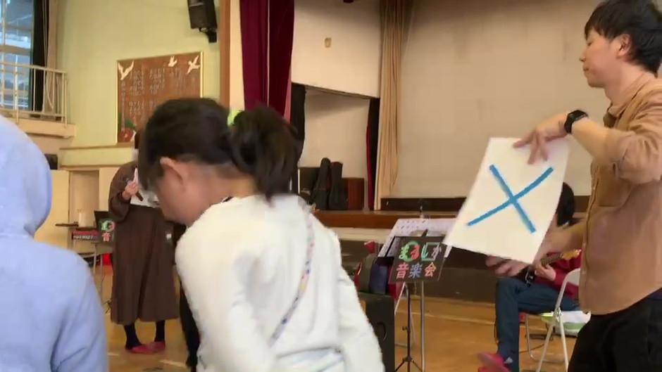 小学校 クリスマスレクリエーション