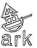arklogo.bw.JPG