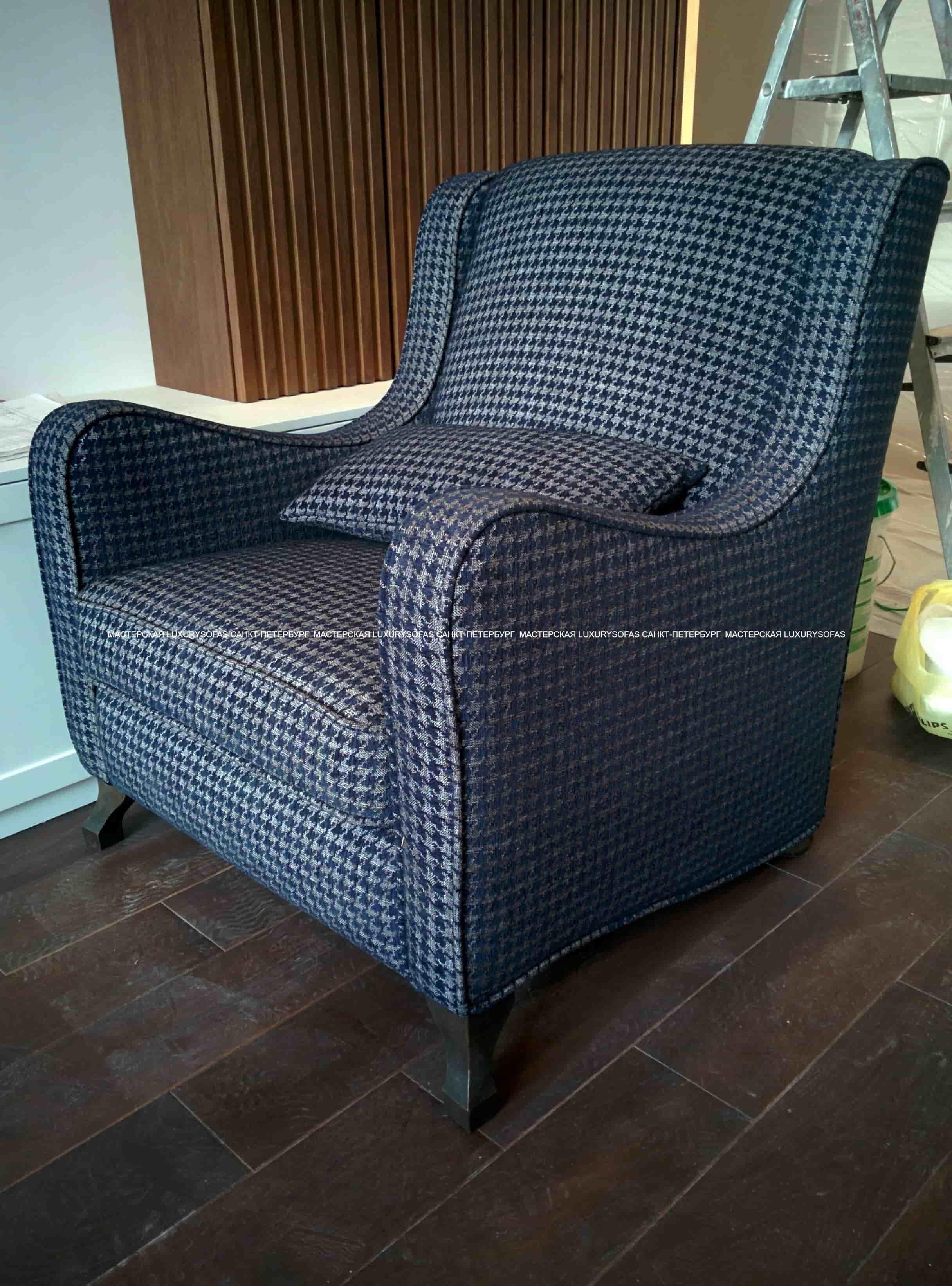 Кресло LS224