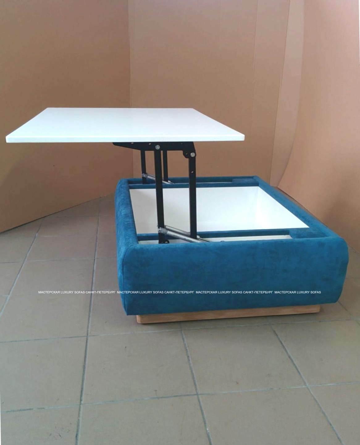 Столик LS150