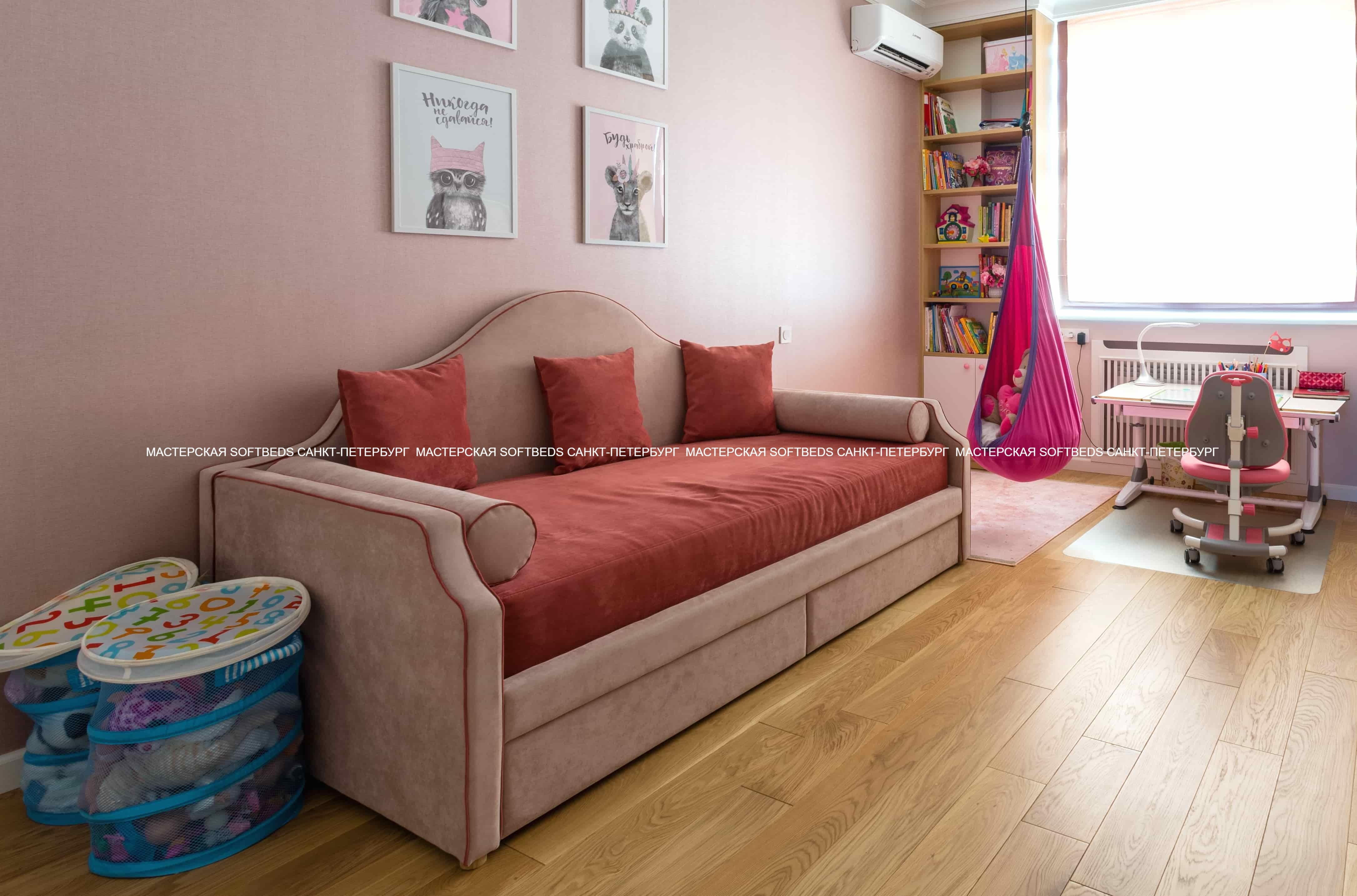 Диван-кровать SB150