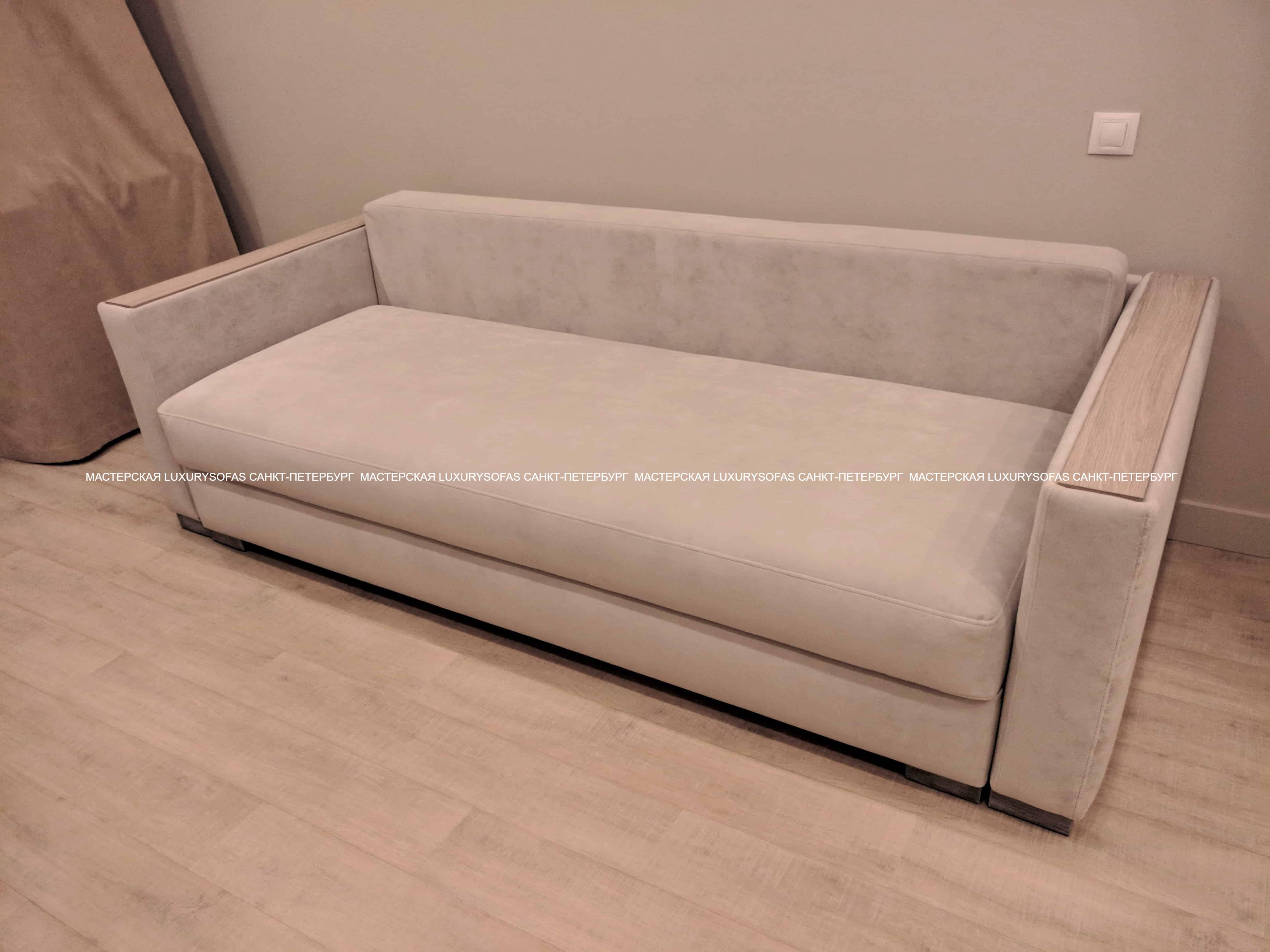 Диван-кровать LS294