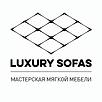 Диван на заказ по индивидуальным размерам в СПб