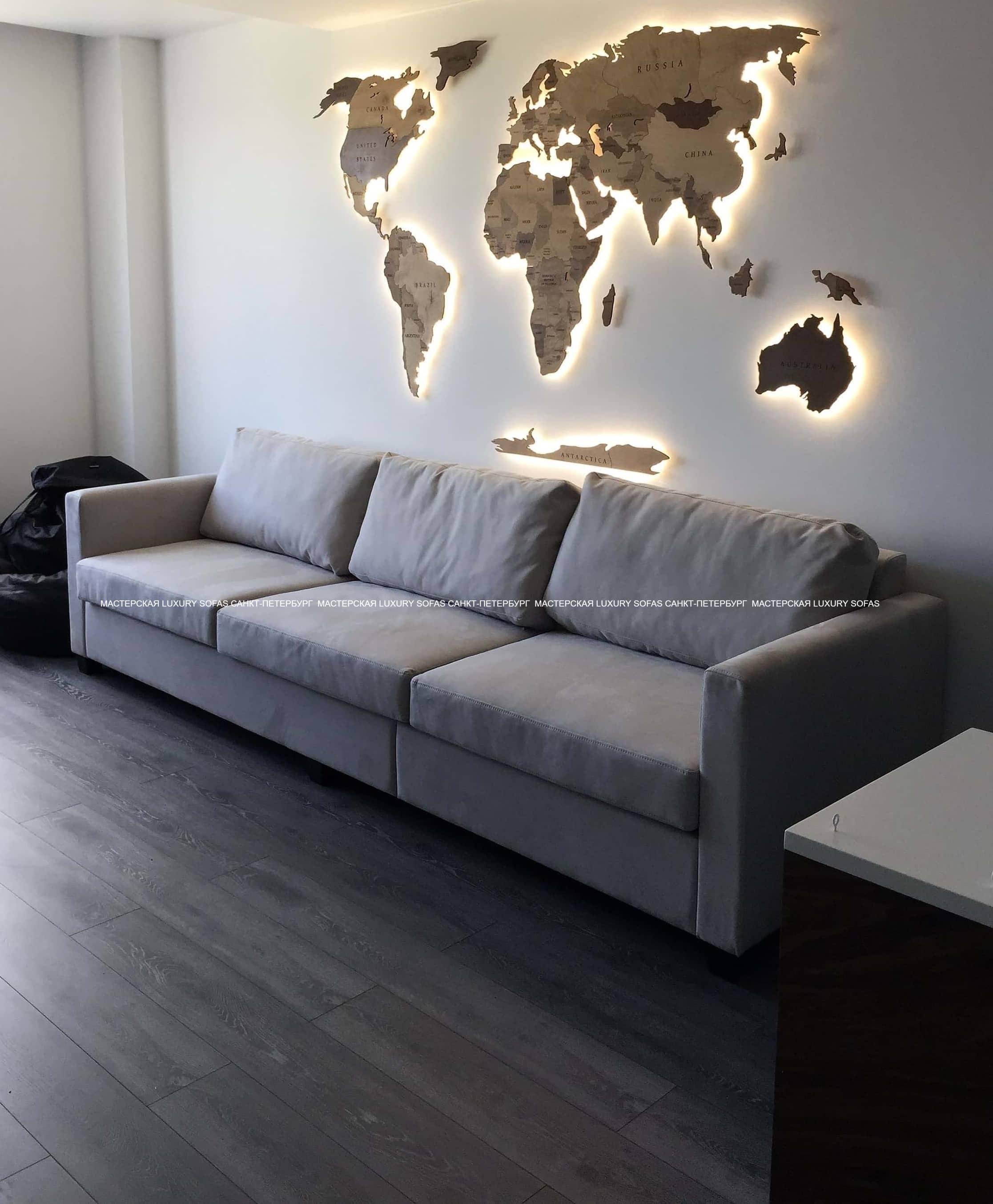 Диван-кровать LS110