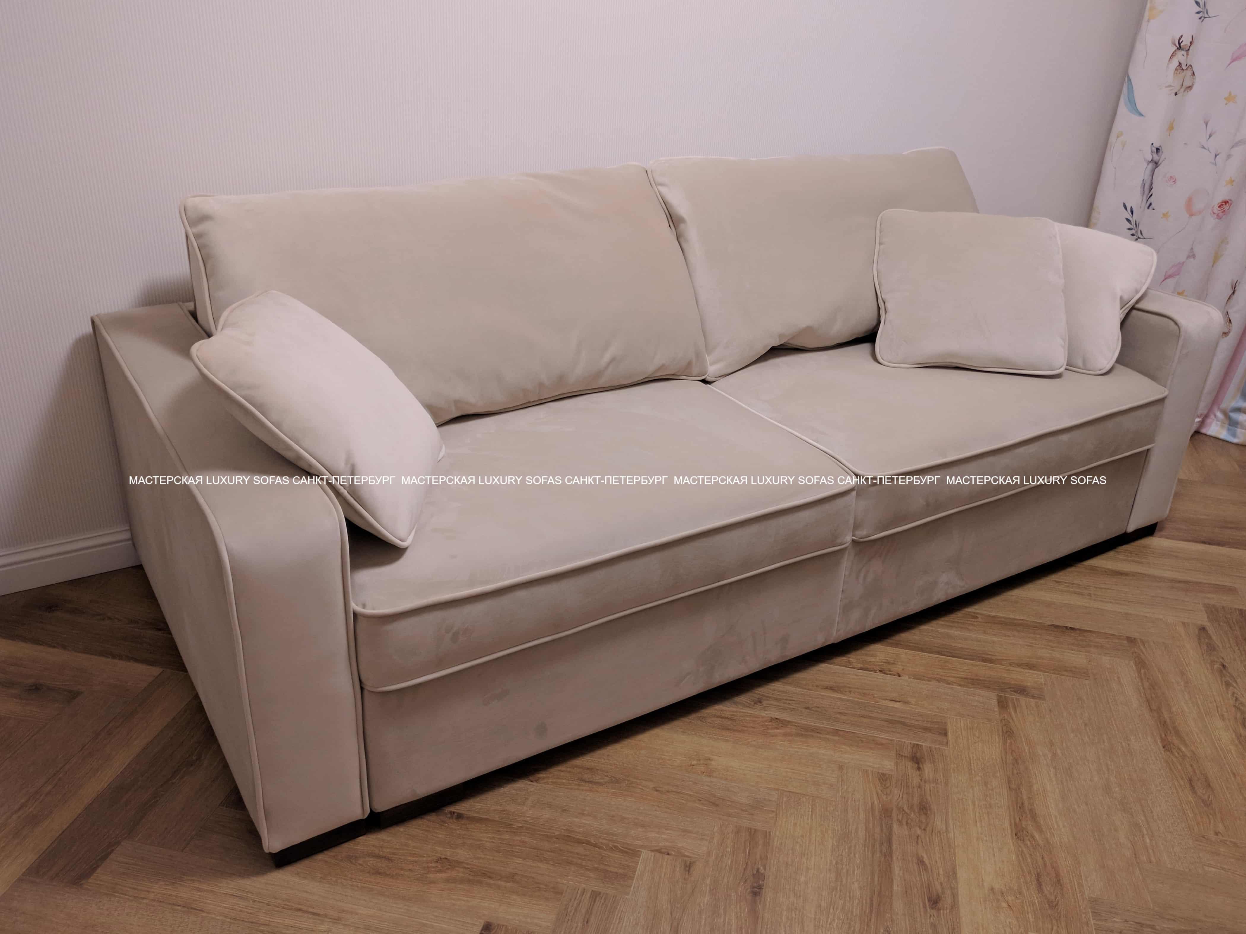 Диван-кровать LS404