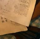 blueprints2.jpg