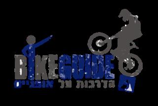 ביקגייד BikeGuide