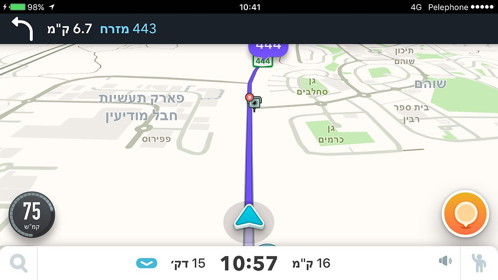 in your face, waze