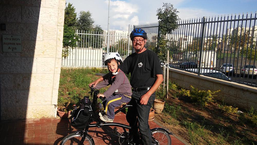 אופני ברומפטון עם מושב ילדים