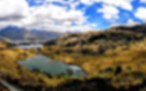 Parque-Nacional-Sangay.jpg