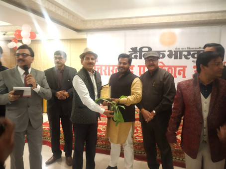 Felicitation of the Education Award