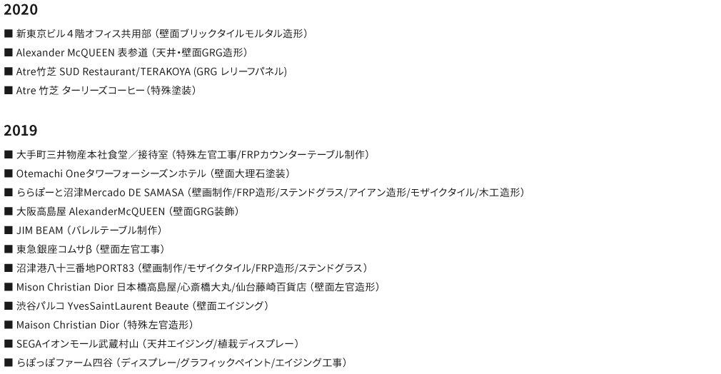 img_projects_jp.jpg