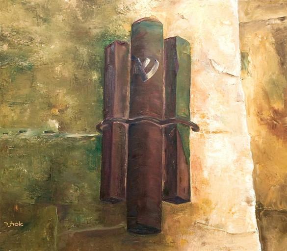 Judaica Painting
