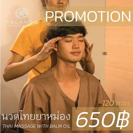SEP 2020 PROMO 1040x1040-RGB-01-06.jpg